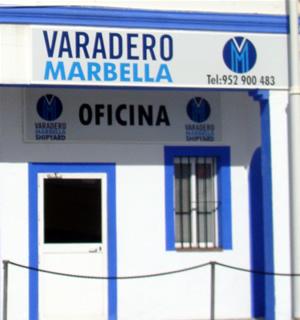 Quienes somos marbella shipyard - Punto limpio marbella ...